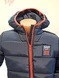 Куртка детская зимняя для мальчика Стив 98-104-110-116см., фото 9