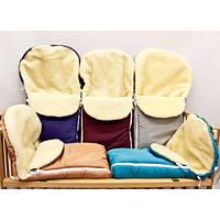 Зимний конвер на овчине для малышей в коляску, санки