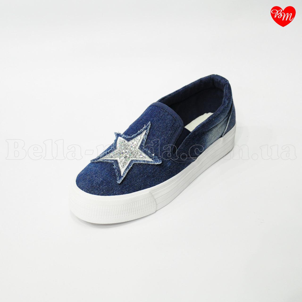 5784a7e60 Слипоны женские джинсовые со звездой - интернет-магазин