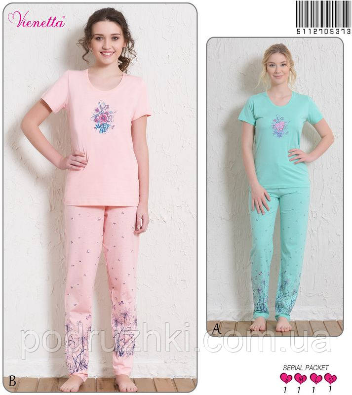 95b781ef27e Домашний костюм женский (пижама) VIENETTA