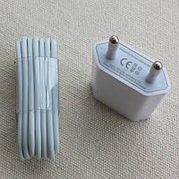 Зарядное устройство Lenovo 2in1(adap+cable) 1,5А white