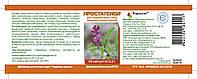 Простатенол - препарат при простатите, аденоме простаты