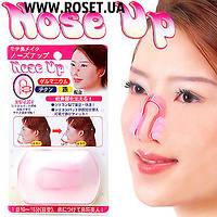 Клипса для коррекции формы носа - Nose Up Clip Lifting