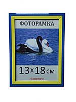 Фоторамка,  пластиковая,  13*18,  рамка для фото, картин, дипломов, сертификатов,1611-100