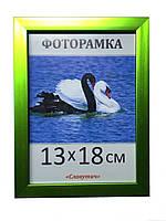 Фоторамка,  пластиковая,  13*18,  рамка для фото, картин, дипломов, сертификатов,1611-36