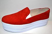 Слипоны женские ALLURE натуральная замша красные AL0002