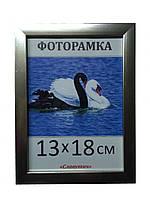 Фоторамка,  пластиковая,  13*18,  рамка для фото, картин, дипломов, сертификатов, 1611-32