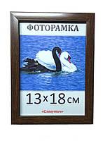 Фоторамка,  пластиковая,  13*18,  рамка для фото, картин, дипломов, сертификатов, 1611-33