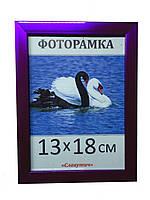 Фоторамка,  пластиковая,  13*18,  рамка для фото, картин, дипломов, сертификатов,1611-37