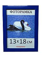Фоторамка,  пластиковая,  13*18,  рамка для фото, картин, дипломов, сертификатов,1611-67