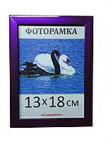 Фоторамка,  пластиковая,  13*18,  рамка для фото, картин, дипломов, сертификатов, 1611-68