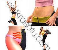 ПОЛНАЯ РАСПРОДАЖА! Hot_Shapers шорты-бриджи для похудения 100% Оригинал+В подарок Крем для похудения  , фото 1