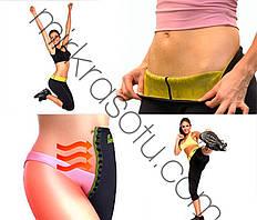ПОЛНАЯ РАСПРОДАЖА! Hot_Shapers шорты-бриджи для похудения 100% Оригинал+В подарок Крем для похудения