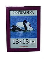 Фоторамка,  пластиковая,  13*18,  рамка для фото, картин, дипломов, сертификатов,1611-81