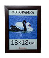 Фоторамка,  пластиковая,  13*18,  рамка для фото, картин, дипломов, сертификатов,1611-84