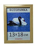 Фоторамка,  пластиковая,  13*18,  рамка для фото, картин, дипломов, сертификатов,1611-96