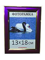 Фоторамка,  пластиковая,  13*18,  рамка для фото, картин, дипломов, сертификатов, 2313-37