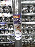 Паробарьер silver - серая кровельная пленка в рулоне 75 м2