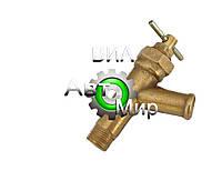 Кран слива воды ВС11-8101010