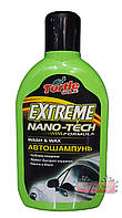 Автошампунь Turtle Wax® «Extreme Nano-Tech» / емкость 500мл