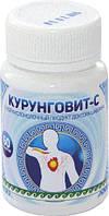 Курунговит-С - при дисбактериозе, других заболеваниях желудочно-кишечного тракта