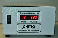 Стабилизатор напряжения СНО-1 (12 ст.) горизонтальный