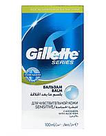 Бальзам после бритья  Gillette Series Sensitive 100 мл
