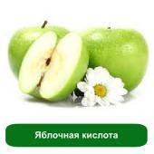 Яблочная кислота, 25 грамм