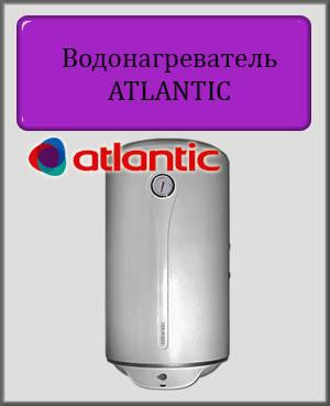 Водонагреватель (бойлер) ATLANTIC HM 080 D400-1-M мокрый ТЭН, фото 2
