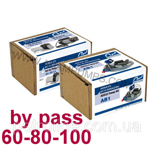 KIT BY-PASS 60-80-100