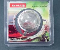 Сито заварник, Сеточка для чая нержавейка Empire EM-2132 (Empire Эмпаир Емпаєр) 