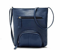 Стильная женская сумка мессенджер. Летняя сумочка. Сумка на плечо. Высокое качество. Код: КД83