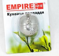Ситечко для заварки чая металлическое Empire (EM-9750) (Empire Эмпаир Емпаєр) 
