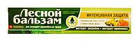 Зубная паста Лесной бальзам Интенсивная защита на основе целебных трав - 75 мл.