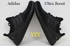 Чоловічі кросівки Adidas Yeezy Ultra Boost Custom