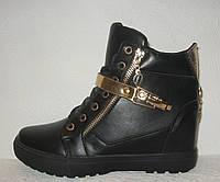 Ботиночки сникерсы женские стильные