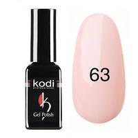 Гель-лак Коdi №63 (персиково-розовый, эмаль) 8 мл