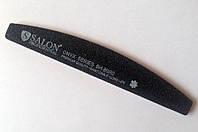 Пилка для ногтей Salon Professional ONYX Series 100/180, полукруг, черная