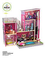 Интерактивный кукольный домик KidKraft 65833 «Роскошная Вилла»