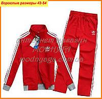 Спортивный костюм адидас красный трикотажный