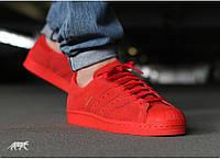 Мужские кроссовки Adidas SuperStar Red London