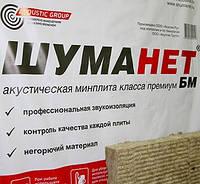 Акустическая минплита Шуманет БМ