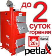 Котел твердотопливный 100кВт Petlax EKT-1 длительного горения (Вихлач, Украина)