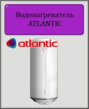 Водонагреватель (бойлер) Atlantic Opro Profi VM 100 D400-1-M мокрый ТЭН
