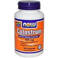 Молозиво(Colostrum), Now Foods, 500 мг, 120 капсул