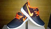 Кроссовки спортивные Nike roshe run (оранжевые, сетка)