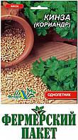 """Семена - Пряное растение """"Кинза (кориандр)""""  10г"""