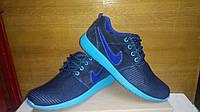 Кроссовки спортивные Nike roshe run (синие, сетка)