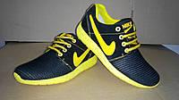 Кроссовки спортивные Nike roshe run (желтые, сетка)