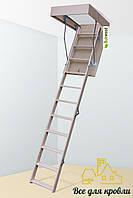 Чердачная лестница «Bukwood» ECO Long 1100х800х3050, Харьков